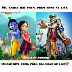 Image may contain: 4 people, text Radha Krishna Love Quotes, Radha Krishna Pictures, Radha Krishna Photo, Krishna Photos, Krishna Art, Lord Krishna, Shree Krishna Wallpapers, Radha Krishna Wallpaper, Little Krishna