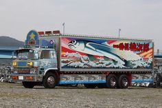 Photo Truck Art, Yahoo, Vehicle, Track, Photographs, Trucks, Runway, Truck, Photograph