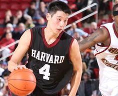 Before Linsanity invaded New York and the rest of the world.