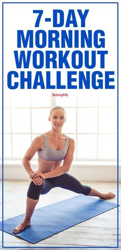 This morning workout challenge offers modifiable workouts for all fitness levels. Get ready to get fit in record time, and without dumbbells. 7 Day Challenge, Workout Challenge, Thigh Challenge, Plank Challenge, Fun Workouts, At Home Workouts, Morning Workouts, Beginner Workouts, Workout Exercises