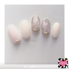 Pearl and moonstone Love Nails, How To Do Nails, Pretty Nails, Bridal Nails, Wedding Nails, Japanese Nail Art, Minimalist Nails, Types Of Nails, Classy Nails