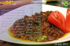 Bhuna Hua Keema Urdu & English Recipe by Chef Zakir Masala TV