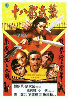 Kung Fu Film Geek - #2 Legendary Weapons of China Cinema Posters, Movie Posters, Boxer Rebellion, Empire Records, Kung Fu Movies, Good Movies On Netflix, Martial Arts Movies, Rhyme And Reason, Blu Ray
