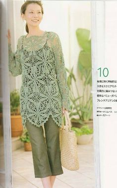 Green Tunic. See chart also on this board