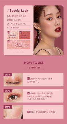 미샤 모바일 Event Banner, Web Banner, Ad Layout, Layout Design, Cosmetic Web, Makeup Poster, Event Page, Beauty Quotes, Advertising Design