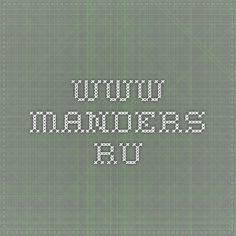 www.manders.ru Pale Wedgwood LG249