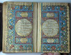 Ottoman Turkey Arabic Islamic Quran Koran Antique Illuminated Manuscript | eBay