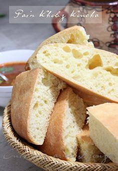 préparez 10 cl d'eau de plus pour Pastry And Bakery, Bread And Pastries, My Recipes, Cookie Recipes, Bread Recipes, Plats Ramadan, Tapas, Algerian Recipes, Arabic Food