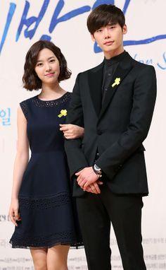 1000+ images about Lee Jong Suk on Pinterest | Lee jong
