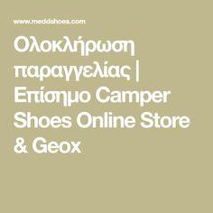 Ολοκλήρωση παραγγελίας   Επίσημο Camper Shoes Online Store & Geox Math Equations