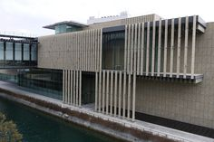 Nagasaki Prefectural Art Museum exterior   Flickr – 相片分享!