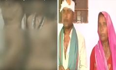 Woman, lover tied together naked in Rajasthan village for 2 days Old Women, Naked, Around The Worlds, Lovers, Tie, Woman, News, People, Pictures