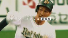 #プロ野球中継 #プロ野球 #NPB #千葉ロッテ #DeNA #吉川正洋 #ロッテ #Baseball #JapanBaseball #TVJapan #Japanese #forjoytv