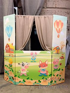 PUPPET THEATRE 14 puppets original handmade from CZECH REPUBLIC 8 stages