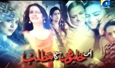 Watch Iss Khamoshi Ka Matlab Episode 22 17th August 2016 Full HD Online Geo Tv