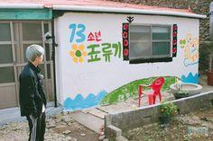 Seventeen One Fine Day, World Domination, Pledis 17, Hoshi, Wonwoo, Make It Yourself, Twitter, Blind, Boyfriend
