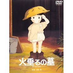 """""""Grave of Fireflies"""", a tragic story during the wolrd war. This will make you cry!"""