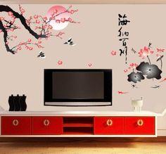 Amazon.co.jp: 【梅と書道】ウォールステッカー はがせる 壁紙: ホーム&キッチン
