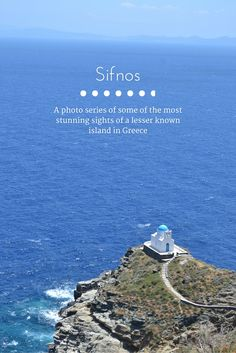 Sifnos, the island of poets.  One of the Cyclades islands in the southern part of the Aegean Sea of Greece, Sifnos is a gorgeous idyllic island full of stunning sights and incredible seafood. #Travel #Greece #wanderlust