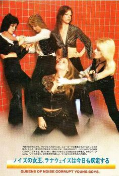 """""""Queens of noise corrupt young boys"""" - The Runaways"""