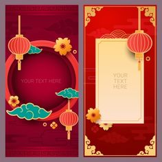 elegant chinese decorative background for new year greeting card, Gold, Flower PNG and Vector New Year Card Design, Chinese New Year Design, Chinese New Year Greeting, Chinese New Year 2020, New Year Designs, New Year Greeting Cards, Happy Chinese New Year, New Year Greetings, New Years Decorations