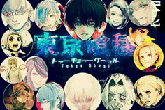 anime :  tokyo ghoul i edit this picture
