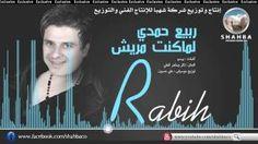 Shahba Records - YouTube