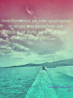 Ιt's true.........