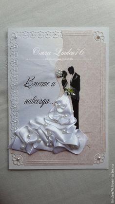 Daniscards - Daniscards - Diy Crafts - M Invitation Card Design, Diy Invitations, Custom Wedding Invitations, Tarjetas Diy, Diy And Crafts, Paper Crafts, Wedding Cards Handmade, Dress Card, Wedding Anniversary Cards