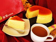 高雄伴手禮.家榮乳酪蛋糕 From大台灣旅遊網