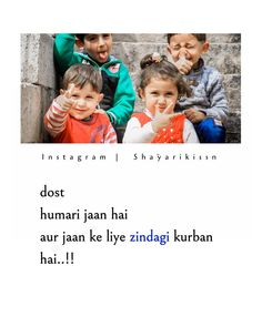Friendship Day Shayari, Real Friendship Quotes, Best Friend Quotes Funny, Funny Quotes, Qoutes, Quotes In Hindi Attitude, Best Friend Texts, Disappointment Quotes, Bollywood Quotes