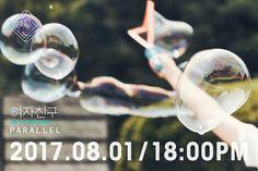 Ready for Gfriend Comeback?!  Gfriend 5th Mini Album! #sowon #yerin #eunha #yuju #sinb #umji #sourcemusic