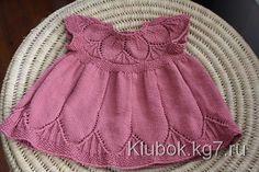 Детское платье с кокеткой листиками Clara   Клубок