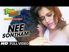 """Presenting To You """"Nee Sontham"""" Full Video Song From Movie """"Guntur Talkies"""", Music Composed By Sricharan Pakala And Directed by Praveen Sattaru, Starring Sid. Dj Video, Telugu Movies Download, Song Lyrics, Comedy Films, Mp3 Song Download, Movie Songs, Film Director, Artist Names, Dance Videos"""