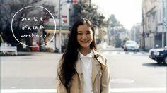 Aoi Yuu. I do love her style. It's simple, but simply gooood in fashion sense =)