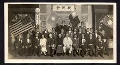 Mei Lan-fang with Mayor Rolph at a 1930 civic reception in San Francisco / San Francisco, Reception, Painting, Art, Art Background, Painting Art, Kunst, Paintings, Receptions