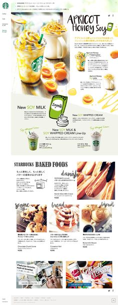 Food Web Design, Food Graphic Design, Menu Design, Graphic Art, Drink Menu, Food And Drink, Surf Coffee, Menu Flyer, Cafe Menu