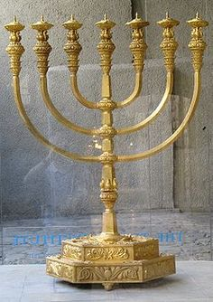 Menorah - Wikipedia bahasa Indonesia, ensiklopedia bebas