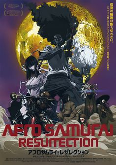 Afro Samurai: Resurrection [U. Afro Samurai, Best Anime List, Anime Dubbed, Samurai Champloo, Western Film, Manga Covers, Comic Covers, Online Anime