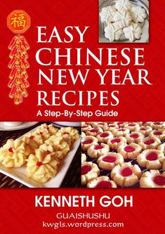 Another Short Bread Biscuits For This Chinese New Year - Nan Khatai or Indian Sh. - Another Short Bread Biscuits For This Chinese New Year – Nan Khatai or Indian Short Bread Cookies - Chinese New Year Cookies, New Years Cookies, Steamed Cake, Steamed Buns, Chinese Cooking Wine, Chinese Food, Chinese Desserts, Chinese Recipes, Salted Egg Yolk