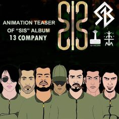 ۱۳ Company – SIS Album