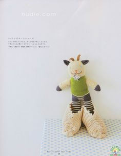 Lets knit series 生成りのニツト - 荷塘秀色 - 茶之韵