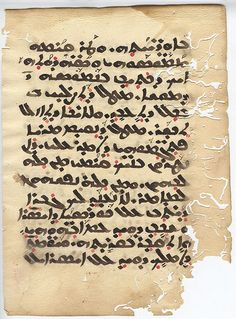 Verso of leaf from a 16th century Syriac prayer book  #miamioh #manuscripts