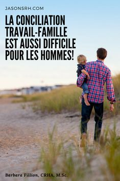 #jasonsrh #conciliationtravailfamille #hommes #papas