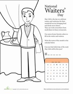 Celebrate National Waiters Day Worksheet May 16th