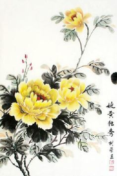 Chinese Peony Bird and peony x x Painting. Buy it online from InkDance Chinese Painting Gallery, based in China, and save Chinese Painting Flowers, Peony Painting, Chinese Flowers, Artist Painting, Watercolor Flowers Tutorial, Watercolour, Japanese Art Prints, Oriental Flowers, Japan Painting