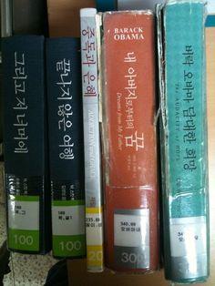 """[도서관놀이2] 오늘 빌린 5권. 도서관 대출수가 3->5권이 된 게 언젠지 모르지만 행복합니다. 오바마 책은 베스트셀러라 싫었는데 <정치의 발견>을 읽으면서 정치적 롤모델로 삼아야겠다는 생각을 했어요. <중독과 은혜>는 """"심리학을 사랑하는 사람들의 모임>이라는 페북 그룹에서 추천한 책. 옆의 두 권은 내가 사랑하는 심리치료사 스캇 펙 박사의 심리학 에세이.. 심리학자 중 에리 프롬과 스캇 펙은 전작주의로 가고 있습니다  https://www.facebook.com/photo.php?fbid=182983508403059=a.162807293754014.34046.158407580860652"""