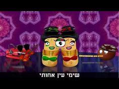 Put an eye sister - Geut & Sheffel Zaharianshvilli _Great Group