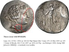 Thrace Ar Stater Ancient Greek Greek (450 Bc-100 Ad) Delicious Greek Silver Coin Coins & Paper Money