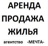 Агентство недвижимости -МЕЧТА-